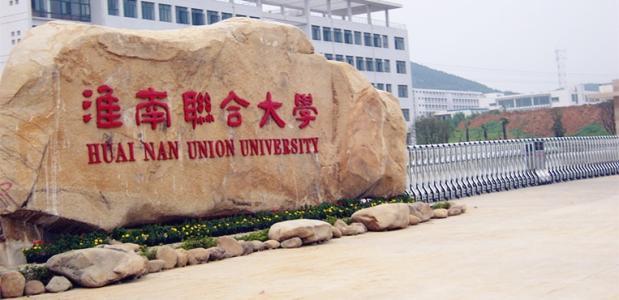 淮南联合大学——如何一招快速搞定学生日常考勤难题? 辅导猫